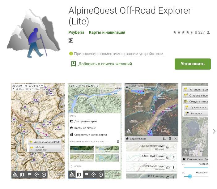 Alpinequest Off Road Explorer